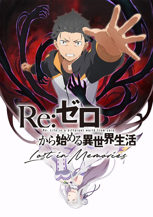 Re:ZERO -Starting Life in Another World- Lost in Memories