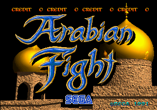 Arabian Fight