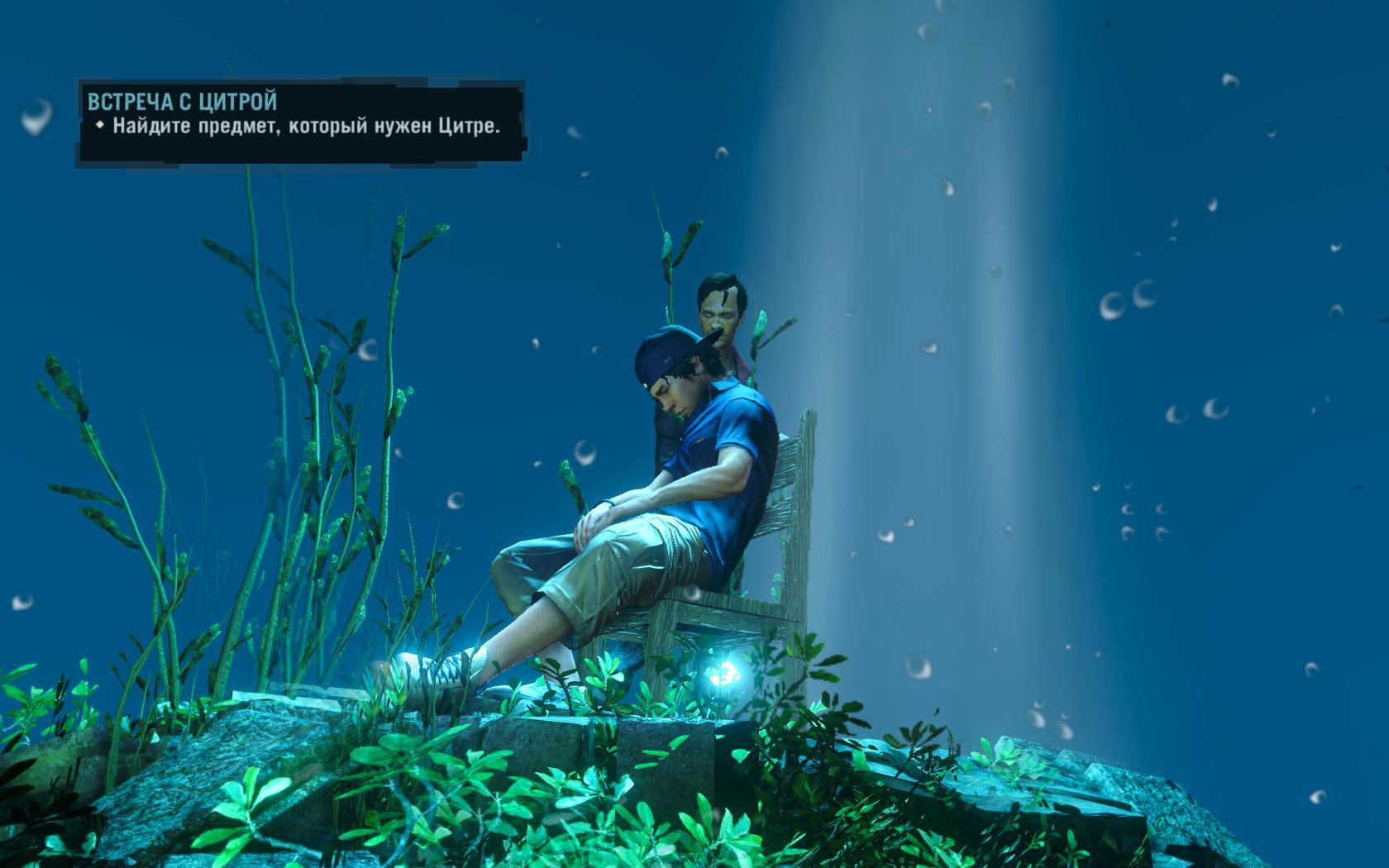Прохождение Far Cry 3. Секреты