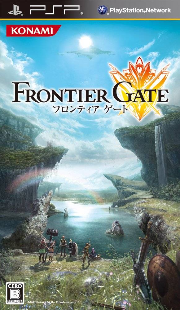 Frontier Gate