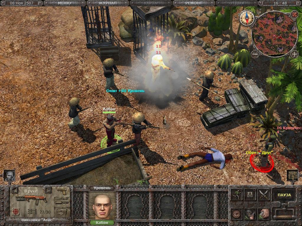alkatraz из игры