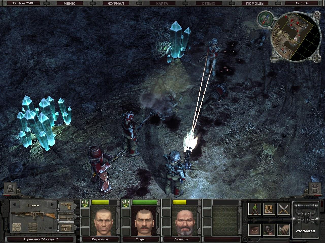 Санитары подземелий-2 прохождение казино игра вулкан игровые автоматы играть бесплатно