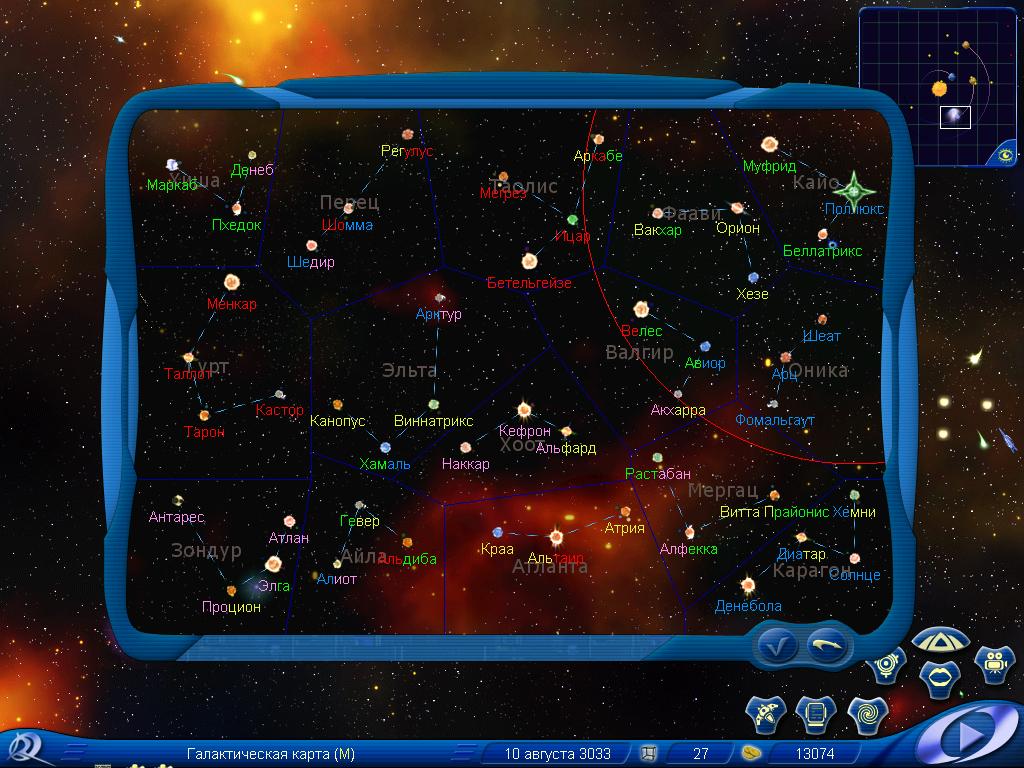 crack для игры космические рейнджеры 2: