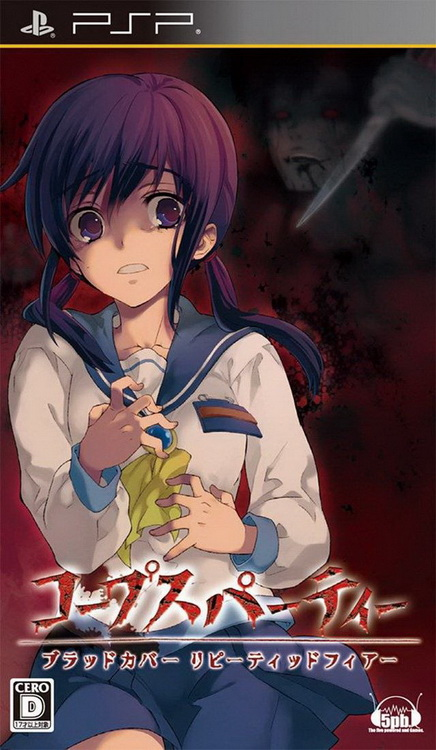 Corpse Party: Blood Covered