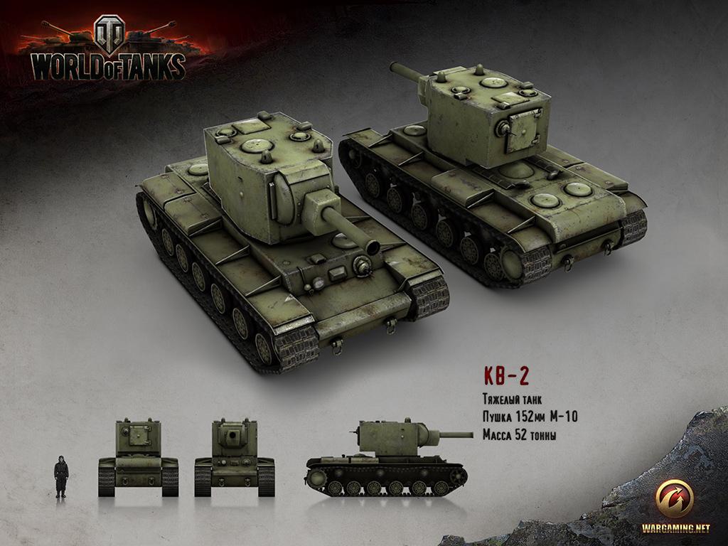 Видео как сделать из лего танк т57