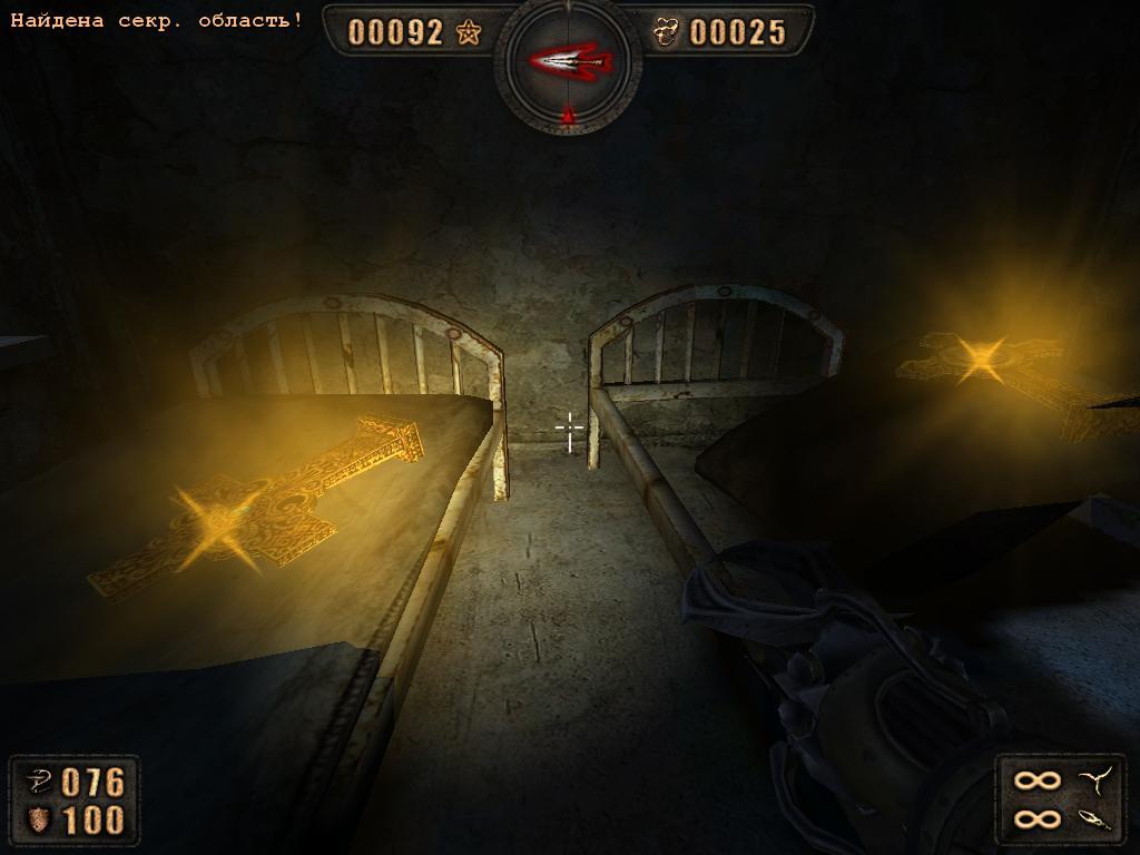 Painkiller: battle out of hell - archiv - screenshots br datum: 23122004