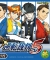 Phoenix Wright: Ace Attorney Dual Destinies