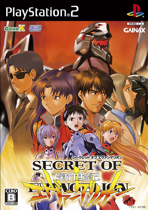 Secret of Evangelion