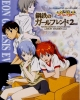Shinseiki Evangelion: Koutetsu no Girlfriend 2nd