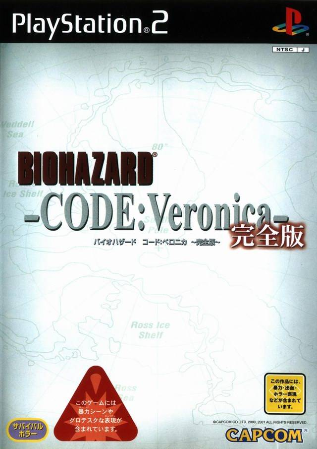 Torrent Super Compactado Biohazard Code Veronica Kanzenban PS2