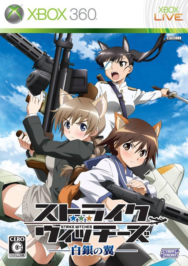 Strike Witches: Hakugin no Tsubasa
