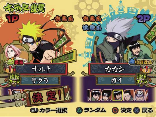 Naruto Shippuden: Ultimate Ninja 5   Прохождение Naruto
