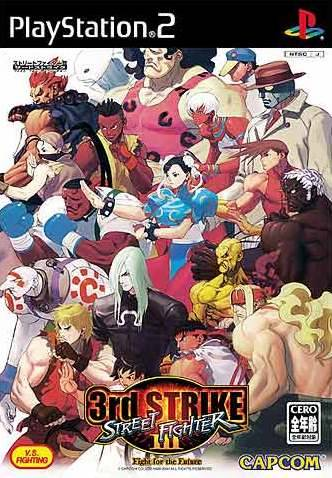 Street Fighter III 3rd Strike - Fight for the Future