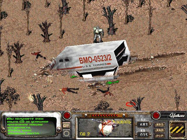 Fallout 2 прохождение