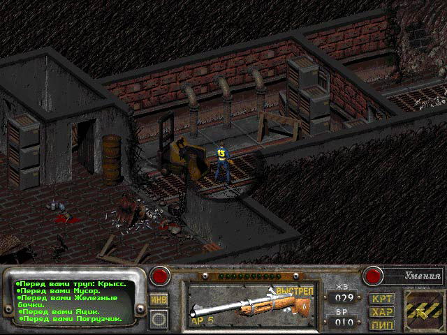 Fallout 3 fallout new vegas прохождение моды