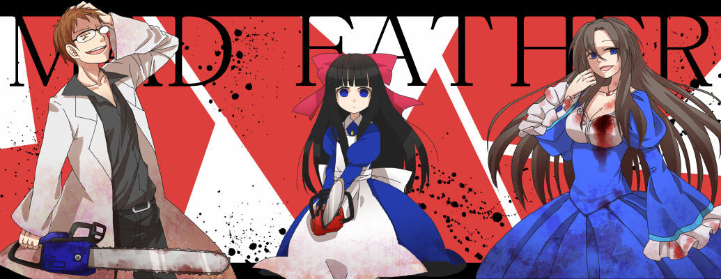 Ib yume nikki corpse party flow yume 2kki the witchs house mad father ao oni mary (ib)