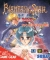 Phantasy Star Gaiden
