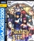 Phantasy Star Generation 2