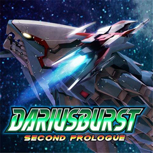 Darius Burst: Second Prologue