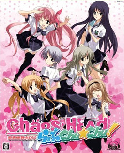 Chaos;Head Love Chu☆Chu!