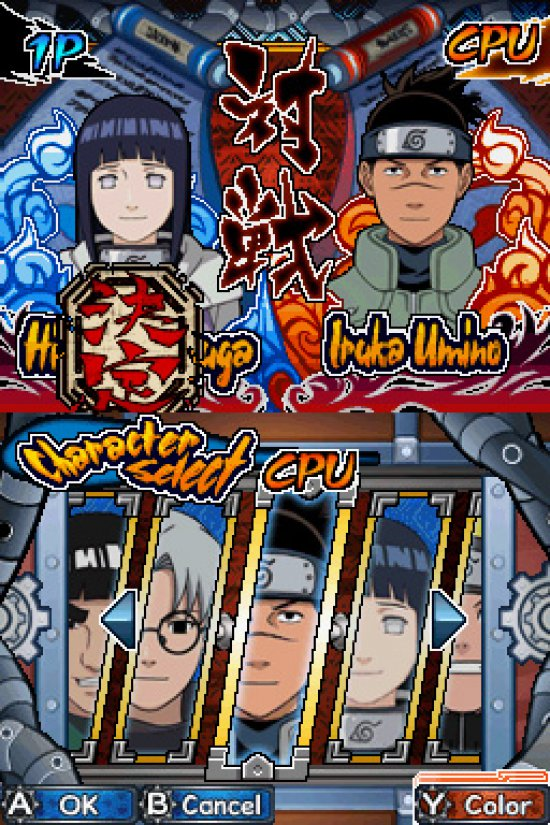 naruto games for ds