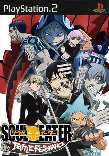 Soul Eater: Battle Resonance