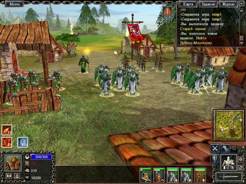 торрент скачать бесплатно игру магия войны тень повелителя - фото 9