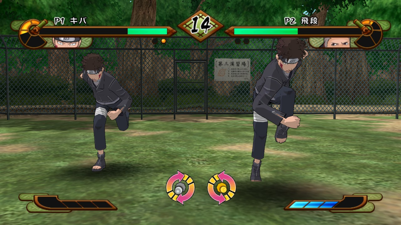 Game - naruto shippuuden gekitou ninja taisen special