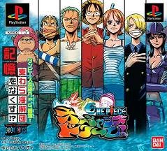 One Piece: Ocean's Dream