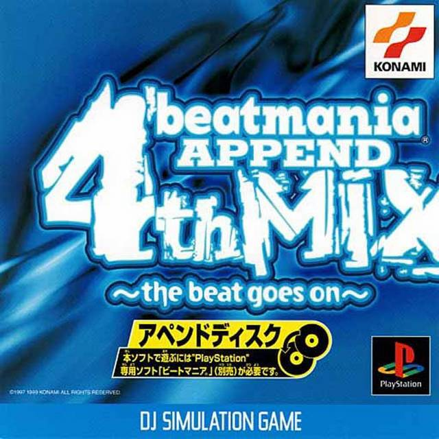 Beatmania 4th Mix ~the beat goes on~