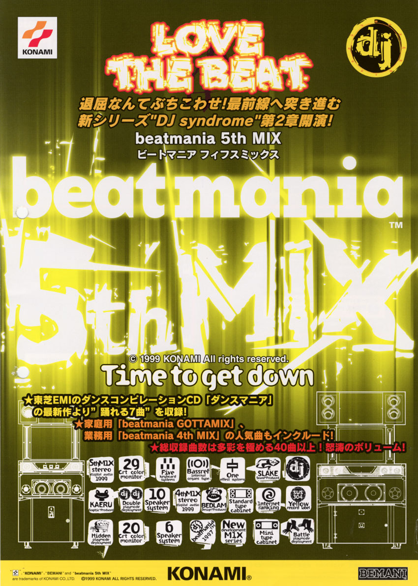 Beatmania 5th Mix ~time to get down~