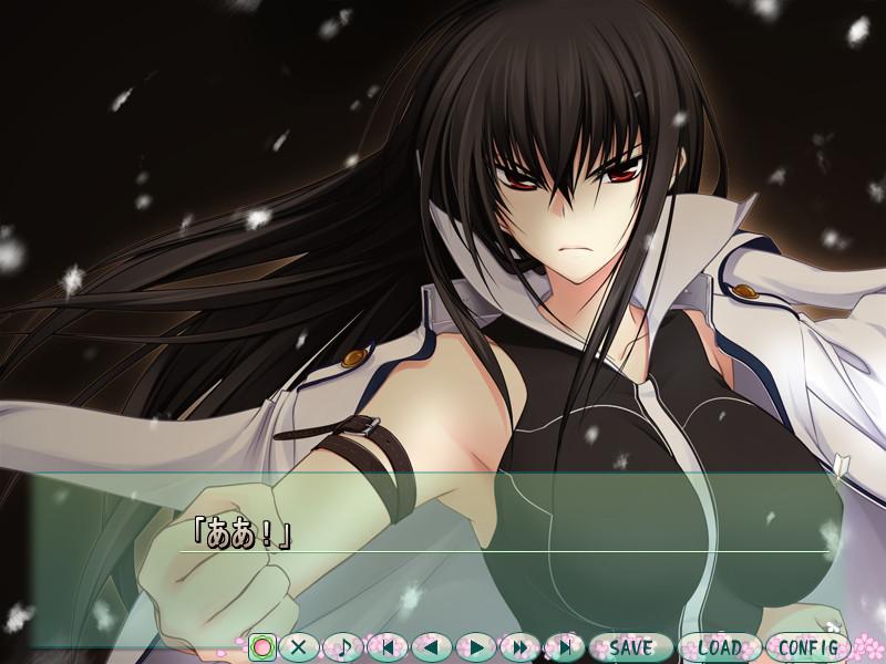 maji de watashi ni koishinasai s download
