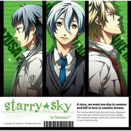 Starry ☆ Sky ~in Summer~