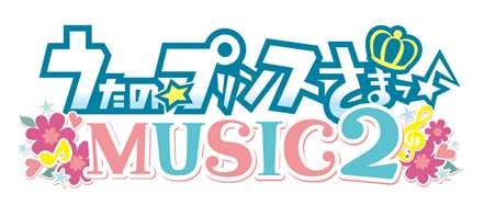 Uta no * Prince Sama: Music 2