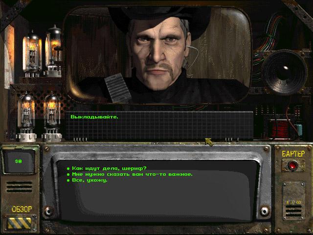 Fallout of Nevada - скриншоты, обои и постеры на Games.3Movie.net скачать ч
