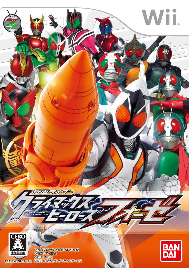Kamen Rider Climax Heroes Fourze