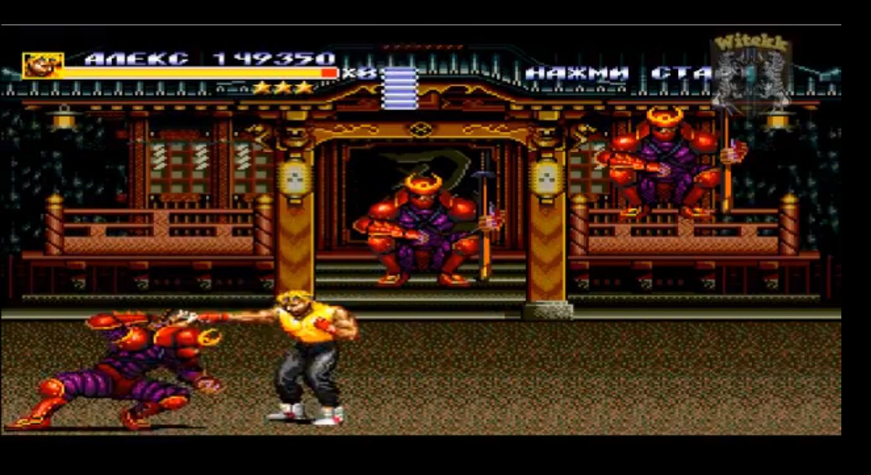 Скачать игры streets of rage 3 на сегу