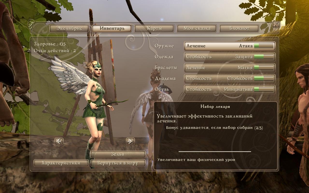 Gamekyo : faery: legend of avalon