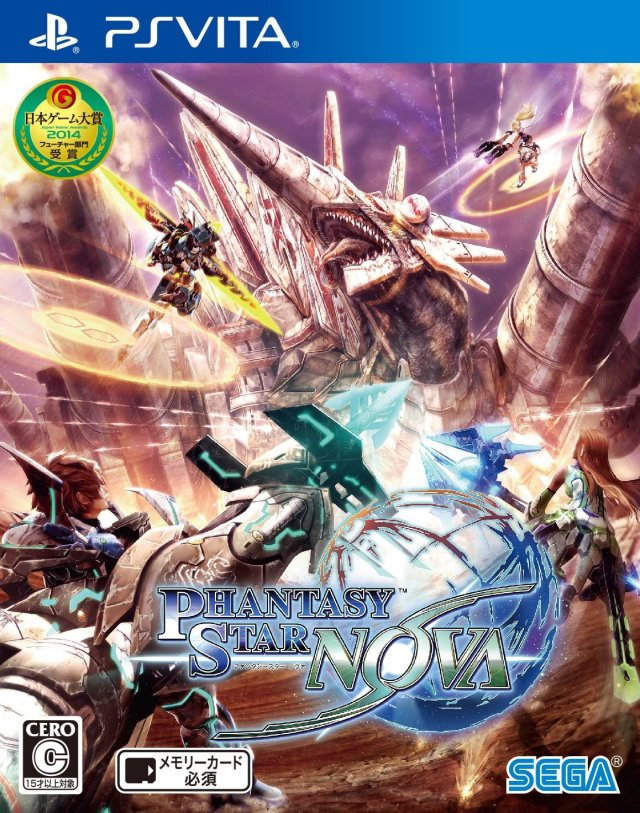 Phantasy Star Nova