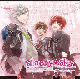 Starry☆Sky ~After Spring~