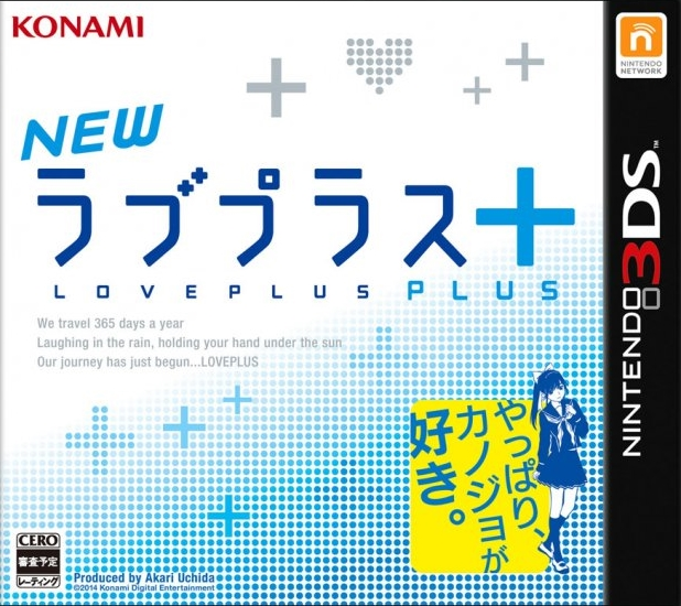 New Love Plus+