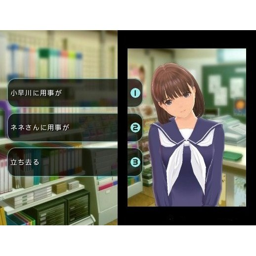 Japanese dating simulation games english