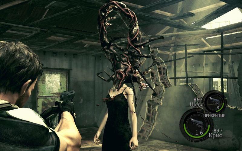 Resident evil 5 прохождение секреты