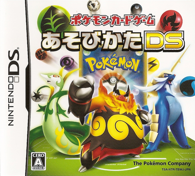 Pokemon Card Game: Asobikata DS
