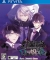 Diabolik Lovers ~Haunted dark bridal~ Dark Fate