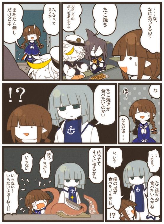 Animemaga  Япония аниме манга косплей отаку няшные киски