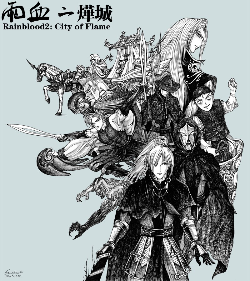 Rainblood 2: City of Flames