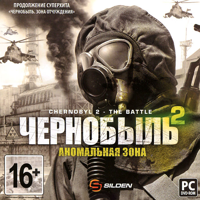 Chernobyl 2: The Battle