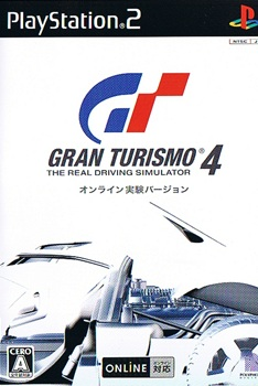 Gran Turismo 4: Online Test Version