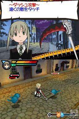 Игру Soul Eater - Medusa No Inbou